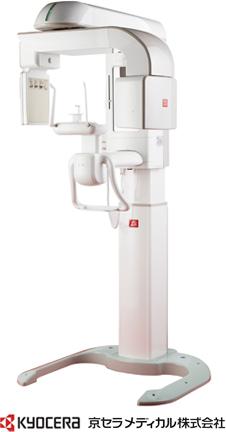 歯科用アーム型X線CT診断装置